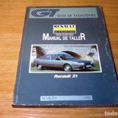 Coches y Motocicletas: GUIA DE TASACIONES-MANUAL DE TALLER-RENAULT 21.MARZO 1992.. Lote 91870695