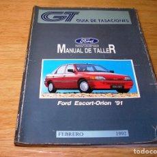 Coches y Motocicletas: GUIA DE TASACIONES-MANUAL DE TALLER-FORD ESCORT-ORION 91.FEBRERO 1992.. Lote 91870710