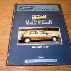 Coches y Motocicletas: GUIA DE TASACIONES-MANUAL DE TALLER-RENAULT CLIO.TOMO I. ENERO 1992.. Lote 91870730