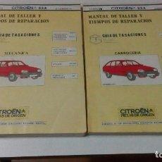 Coches y Motocicletas: 2 LIBROS DE MECÁNICA DEL CITROEN GSA. Lote 93720685