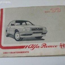 Coches y Motocicletas: ALFA ROMEO - USO Y MANTENIMIENTO - MODELOS 33 - AÑO 1988. Lote 96095287