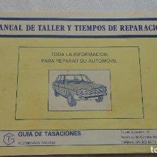 Coches y Motocicletas: MANUAL DE TALLER Y TIEMPOS REPARACION.GUIA TASACIONES.ALCOBENDAS.1984.FORD FIESTA. Lote 96190887