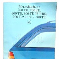Coches y Motocicletas: CATÁLOGO PUBLICIDAD DE MERCEDES BENZ 200 TD, 250 TD, 300 TD TURBO, 200 T, 230 TE Y 300 TE.. Lote 96585779