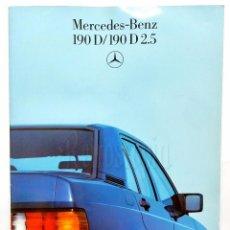 Coches y Motocicletas: CATÁLOGO PUBLICIDAD DE MERCEDES BENZ 190 D, 190 D 2.5. Lote 96586747
