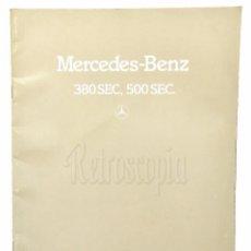 Coches y Motocicletas: CATÁLOGO PUBLICIDAD DE MERCEDES BENZ 380 SEC, 500 SEC. EN INGLÉS. Lote 96586983