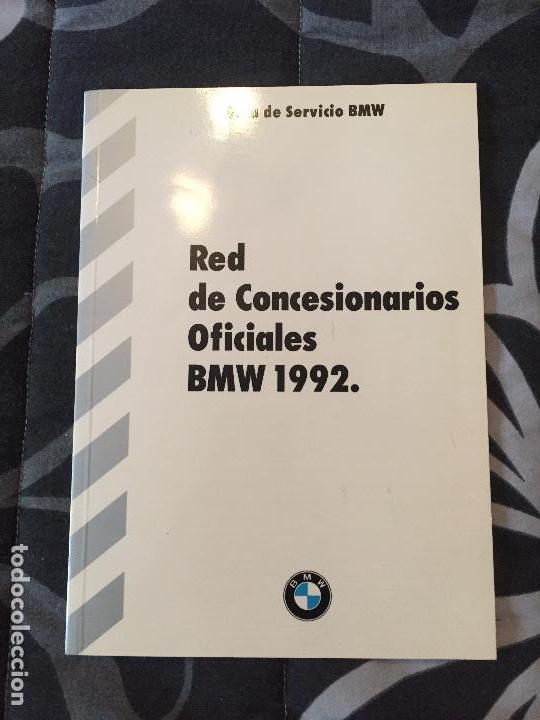 LIBRO RED DE CONCESIONARIOS BMW AÑO 1992 (Coches y Motocicletas Antiguas y Clásicas - Catálogos, Publicidad y Libros de mecánica)