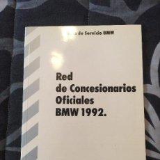 Coches y Motocicletas: LIBRO RED DE CONCESIONARIOS BMW AÑO 1992. Lote 96750843