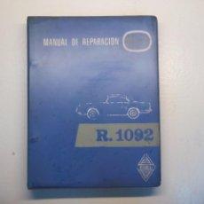 Coches y Motocicletas: MANUAL DE REPARACIONES R1092 MODELO FLORIDE Y CARAVELLE. Lote 96876127
