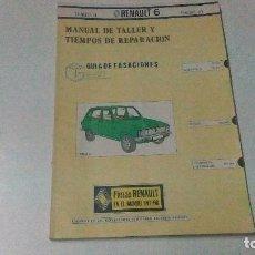 Coches y Motocicletas: LIBRO DE MECÁNICA DEL RENAULT 6, DEL AÑO 81, TOMO 2 CARROCERÍA. Lote 97084803