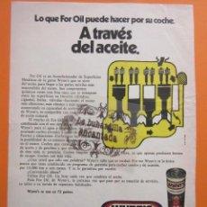 Coches y Motocicletas: PUBLICIDAD 1973 - COLECCION COCHES - ACEITE WYNN'S. Lote 97200463