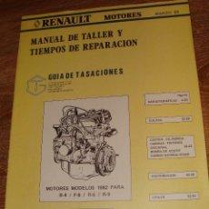 Coches y Motocicletas: MANUAL TALLER RENAULT Y TIEMPOS REPARACIÓN / TASACIONES R4/R5/R9 1983. Lote 164953188