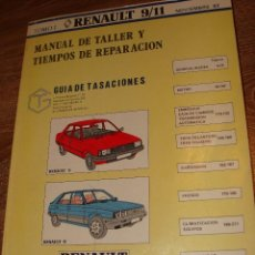 Coches y Motocicletas: MANUAL TALLER RENAULT Y TIEMPOS REPARACIÓN / TASACIONES R9/R11 1983 TOMO 1. Lote 97389587