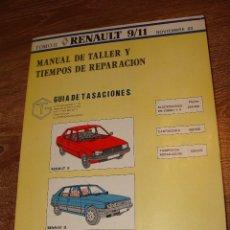 Coches y Motocicletas: MANUAL TALLER RENAULT Y TIEMPOS REPARACIÓN / TASACIONES R9/R11 1983 TOMO II. Lote 97389831