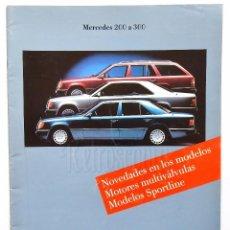 Coches y Motocicletas: CATÁLOGO PUBLICIDAD DE MERCEDES BENZ GAMA DE MODELOS 200 A 300. Lote 97713483