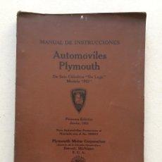 """Voitures et Motocyclettes: PLYMOUTH 6 CILINDROS """"DE LUJO"""" MODELO """"PD"""", MANUAL DE INSTRUCCIONES (1933). Lote 97720643"""