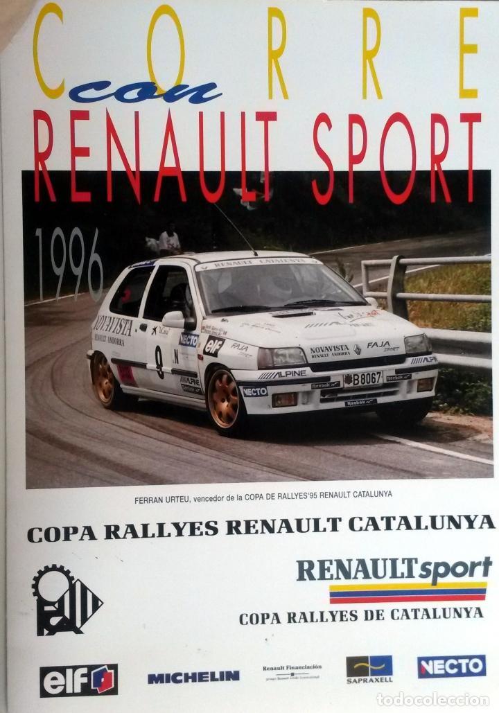 DOSSIER PRENSA COPA RALLYES RENAULT CATALUNYA. AÑO 1995. ORIGINAL. (Coches y Motocicletas Antiguas y Clásicas - Catálogos, Publicidad y Libros de mecánica)