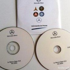 Coches y Motocicletas: CD ORIGINAL- DOSSIER DE PRENSA. MERCEDES-BENZ LA NUEVA CLASE CLS - 2004.. Lote 98145827