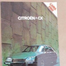 Coches y Motocicletas: CATÁLOGO CITROËN CX GAMA 1980. Lote 98496887
