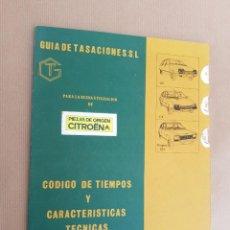 Coches y Motocicletas: GUÍA DE TASACIONES CITROËN GS, CX Y PEUGEOT 504 - 1978. Lote 98498155