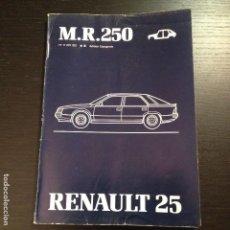 Coches y Motocicletas: RENAULT 25 M.R.250 - MANUAL TALLER REPARACION CARROCERIA NO MECANICA MOTOR - 1983 - (FER). Lote 99033419