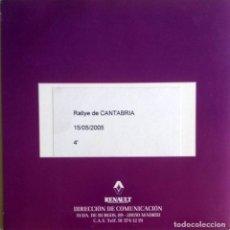Coches y Motocicletas: CD ORIGINAL- DOSSIER DE PRENSA. RENAULT RALLYE DE CANTABRIA - 2005.. Lote 99169055