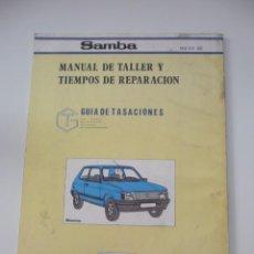 Coches y Motocicletas: MANUAL DE TALLER Y TIEMPOS DE REPARACION TALBOT SAMBA. Lote 100439779