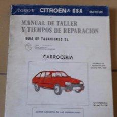 Coches y Motocicletas: MANUAL DE TALLER Y TIEMPOS DE REPARACION CITROEN GSA - TOMO II CARROCERIA - MAYO 1980. Lote 101446511