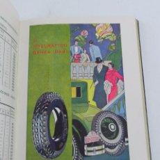 Coches y Motocicletas: ANUARIO DELL´AUTOMOBILISMO 1931, REAL AUTOMOBVILE CLUB D´ITALIA, ESTADO DE CONSERVACIÓN EXCELENTE: . Lote 101856959