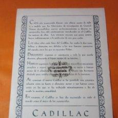 Coches y Motocicletas: PUBLICIDAD 1928 - COLECCION COCHES - CADILLAC PRODUCTO GENERAL MOTORS. Lote 102492115