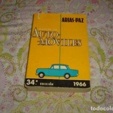 Coches y Motocicletas - MANUAL DE AUTOMOVILES . ARIAS - PAZ 1966 - 102689519