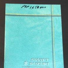 Coches y Motocicletas: FOLLETO CATALOGO PUBLICIDAD ORIGINAL SUZUKI SWIFT DE 1997. Lote 104319411