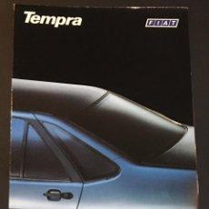 Coches y Motocicletas: FOLLETO CATALOGO PUBLICIDAD ORIGINAL FIAT TEMPRA DE 1990. Lote 104320779
