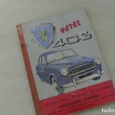 Coches y Motocicletas: CATALOGO DE COCHE PEUGEOT 403,EN FRANCES . Lote 105119867