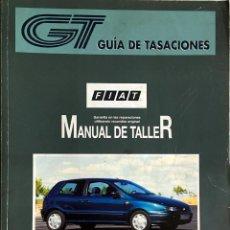 Coches y Motocicletas: GUÍA DE TASACIONES FFIAT BRAVO/BRAVA - ENERO 1998. - 2 TOMOS.. Lote 105190767