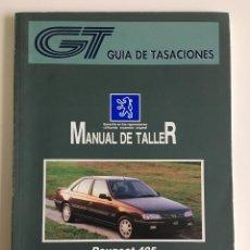 Coches y Motocicletas: GUÍA DE TASACIONES PEUGEOT 405 - ENERO 1996. - 2 TOMOS.. Lote 105191487