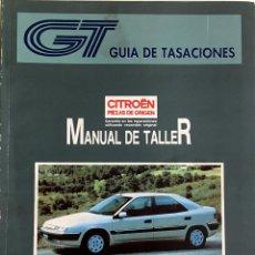 Coches y Motocicletas: GUÍA DE TASACIONES CITROËN XANTIA - NOVIEMBRE 1994. 2 TOMOS.. Lote 105192899