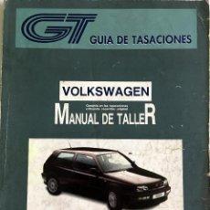 Coches y Motocicletas - GUÍA DE TASACIONES VOLKSWAGEN GOLF/VENTO '92 - OCTUBRE 1993. - 105194647