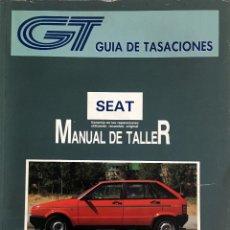 Coches y Motocicletas: GUÍA DE TASACIONES SEAT IBIZA - DICIEMBRE 1991.. Lote 105196035