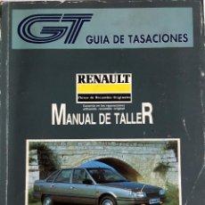 Coches y Motocicletas - GUÍA DE TASACIONES RENAULT 21 - MARZO 1992. - 105196915