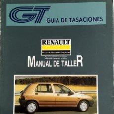 Coches y Motocicletas: GUÍA DE TASACIONES RENAULT CLIO - ENERO 1992. - 2 TOMOS.. Lote 105197543