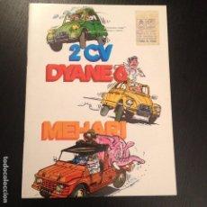 Coches y Motocicletas: CITROEN GAMA 2 CV MEHARI DYANE 6 COMIC - CATALOGO PUBLICIDAD ORIGINAL FOLLETO - ESPAÑOL 1979. Lote 105620379