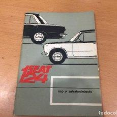 Coches y Motocicletas: SEAT 124 MANUAL DE USO Y ENTRETENIMIENTO 1968 1ª EDICION. Lote 105790183