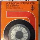 Coches y Motocicletas: ANUARIO AUTOMOVILISTA 1969-1970. BARREIROS,PEGASO,SEAT,RENAULT,ETC,BULTACO,COCHES,TRACTORES,MOTORES.. Lote 106020095