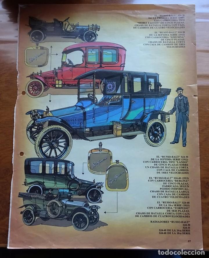 RUSSO BALT BALTIQUE AUTOMOVILES HOJA ILUSTRADA (Coches y Motocicletas Antiguas y Clásicas - Catálogos, Publicidad y Libros de mecánica)