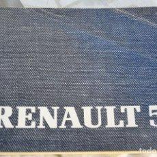 Coches y Motocicletas: MANUAL RENAULT 5.. Lote 107906047