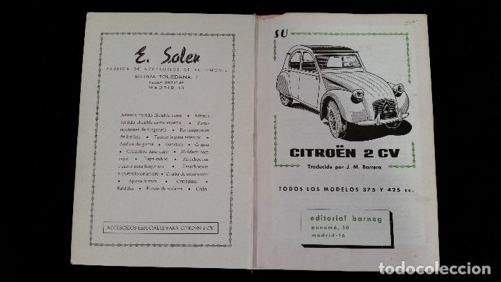 Coches y Motocicletas: MANUAL CITROËN 2cv - Foto 2 - 108042391