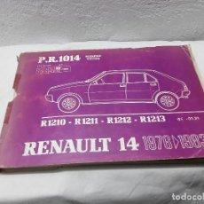 Coches y Motocicletas: RENAULT 14 1976 1983. Lote 109428275