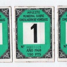 Coches y Motocicletas: (ALB-TC-10) DIFICIL PEGATINAS ORIGINALES IMPUESTO MUNICIPAL CIRCULACION 1969 CORRELATIVAS 3 UNIDADES. Lote 111328443