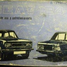 Coches y Motocicletas: SEAT 124 D MANUAL DE USO Y ENTRETENIMIENTO - NOVIEMBRE 1977. Lote 111823787