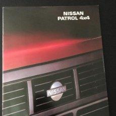 Coches y Motocicletas: FOLLETO CATALOGO PUBLICIDAD ORIGINAL NISSAN PATROL 4X4 1989. Lote 111953027